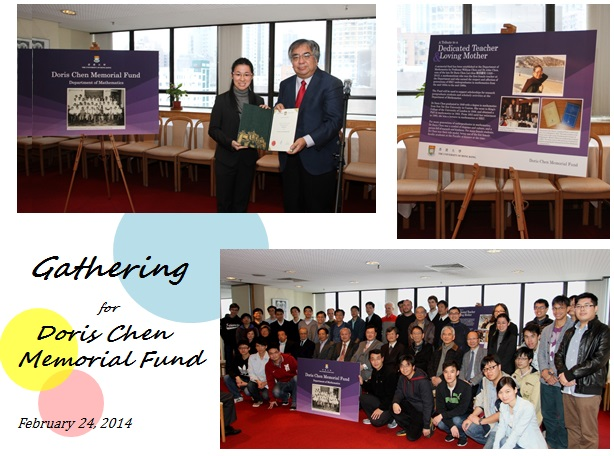2014Feb24 Doris Chen Memorial Fund Gathering