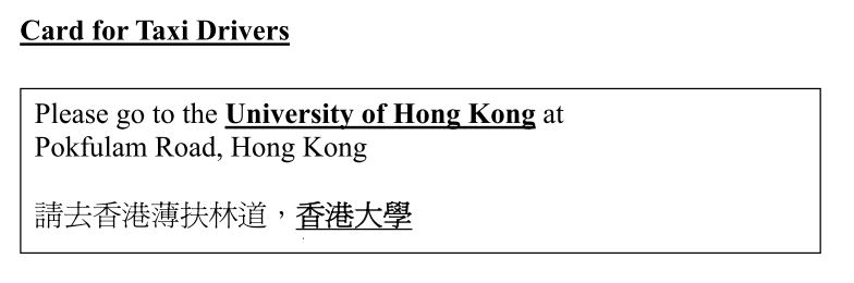2018 HKU Number Theory Days